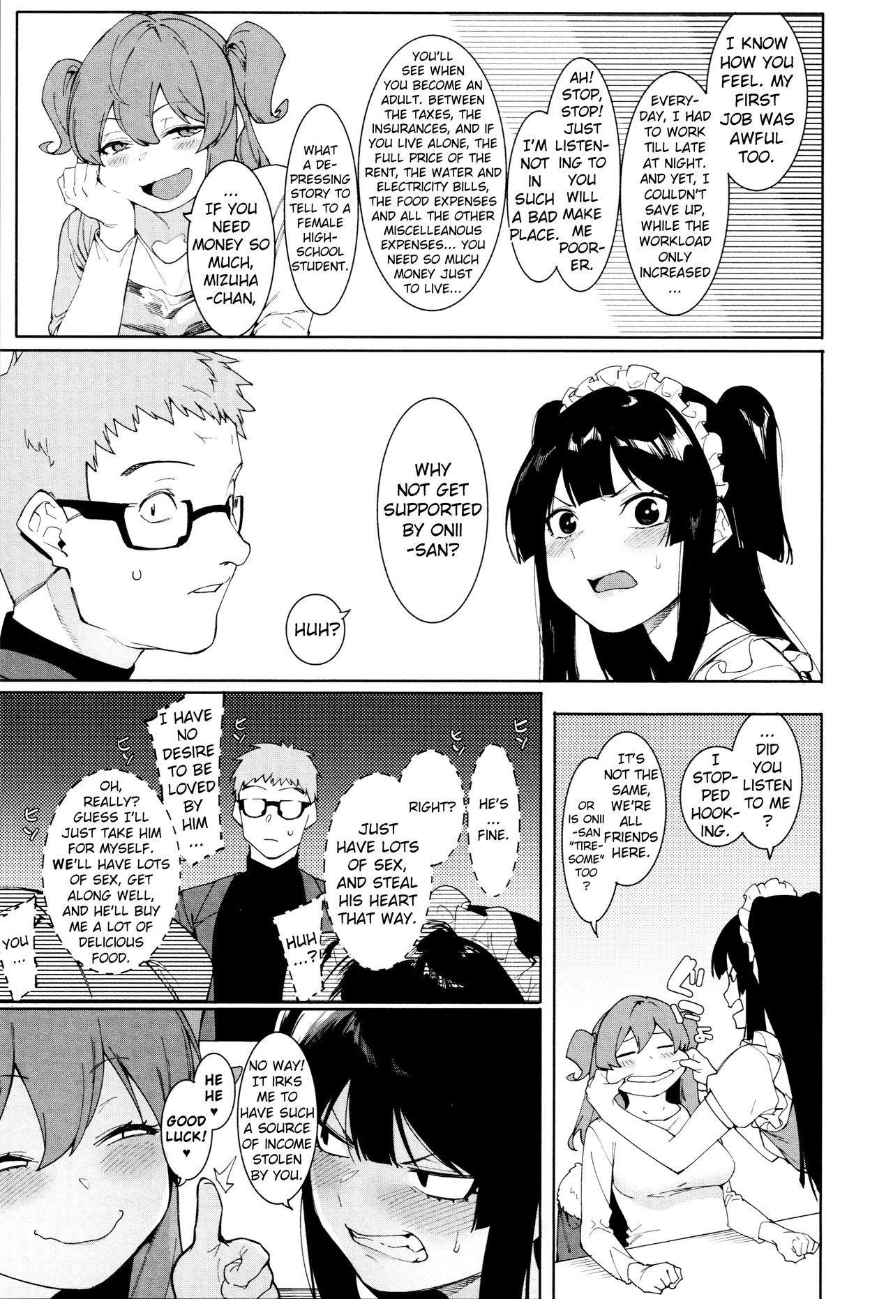 Mizuha ni Oshioki! 136