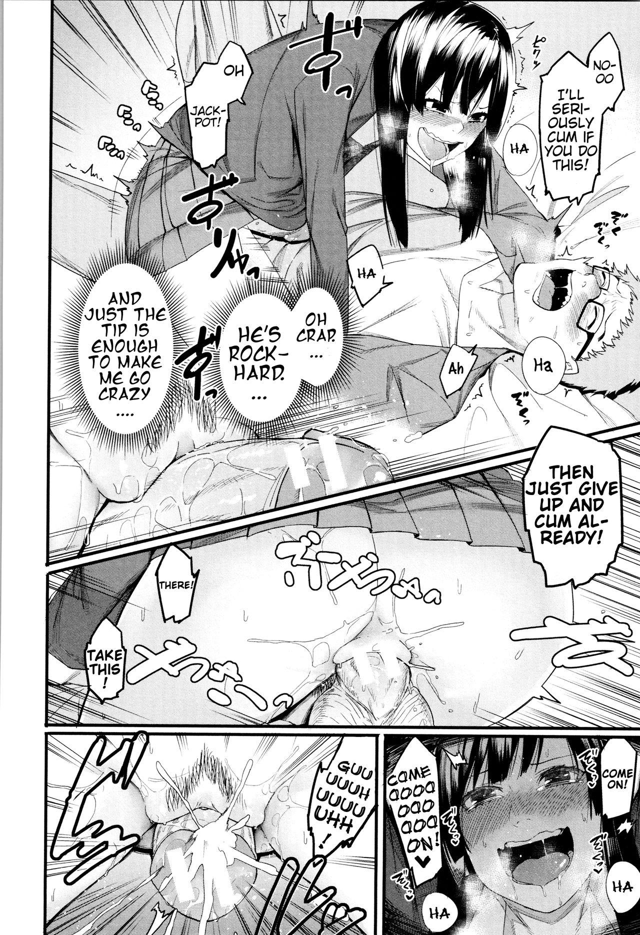 Mizuha ni Oshioki! 13