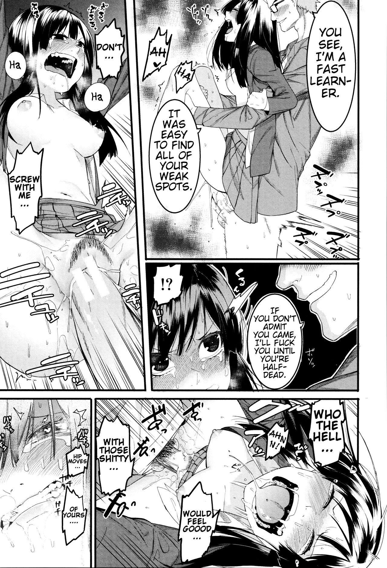 Mizuha ni Oshioki! 18