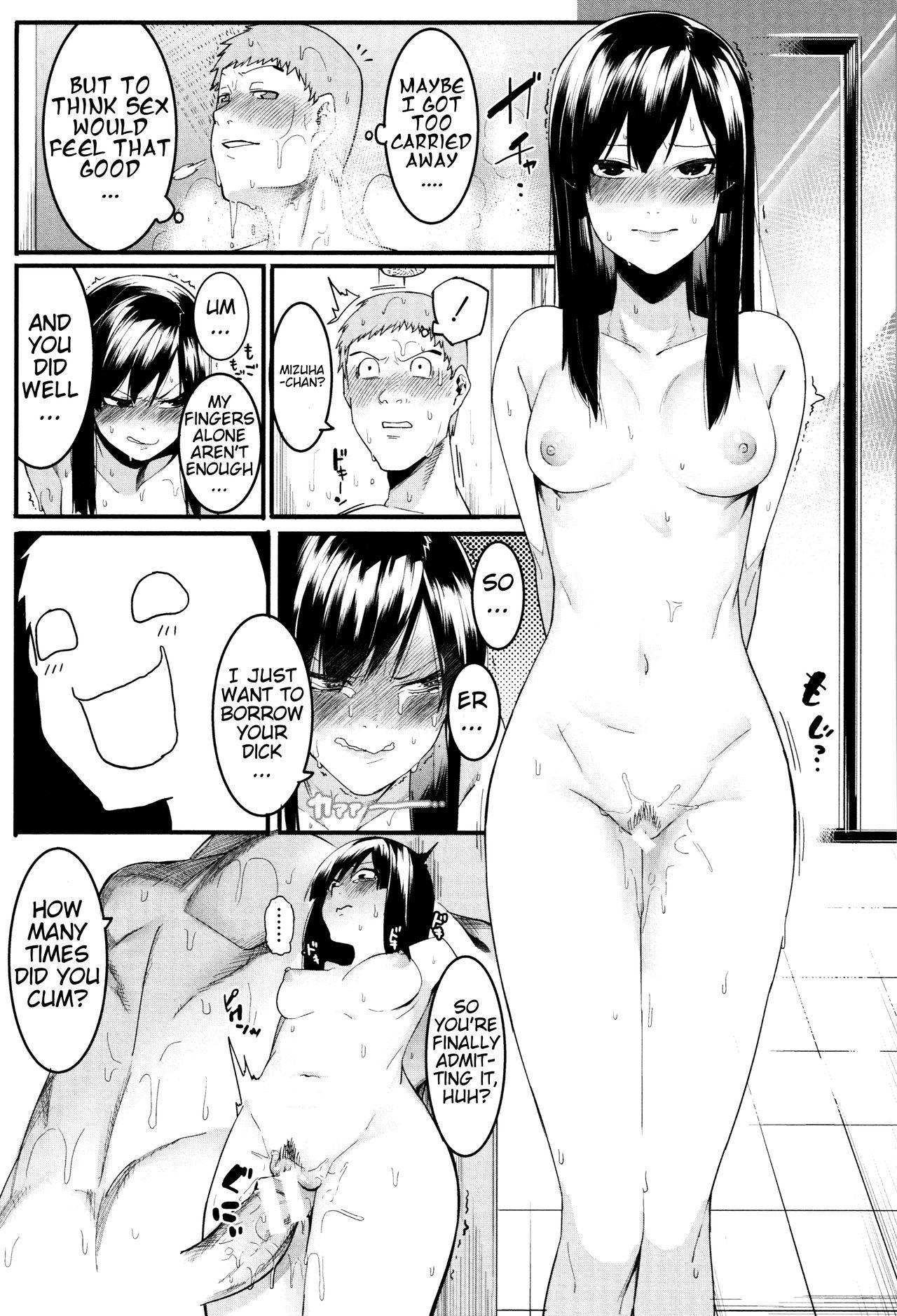 Mizuha ni Oshioki! 20