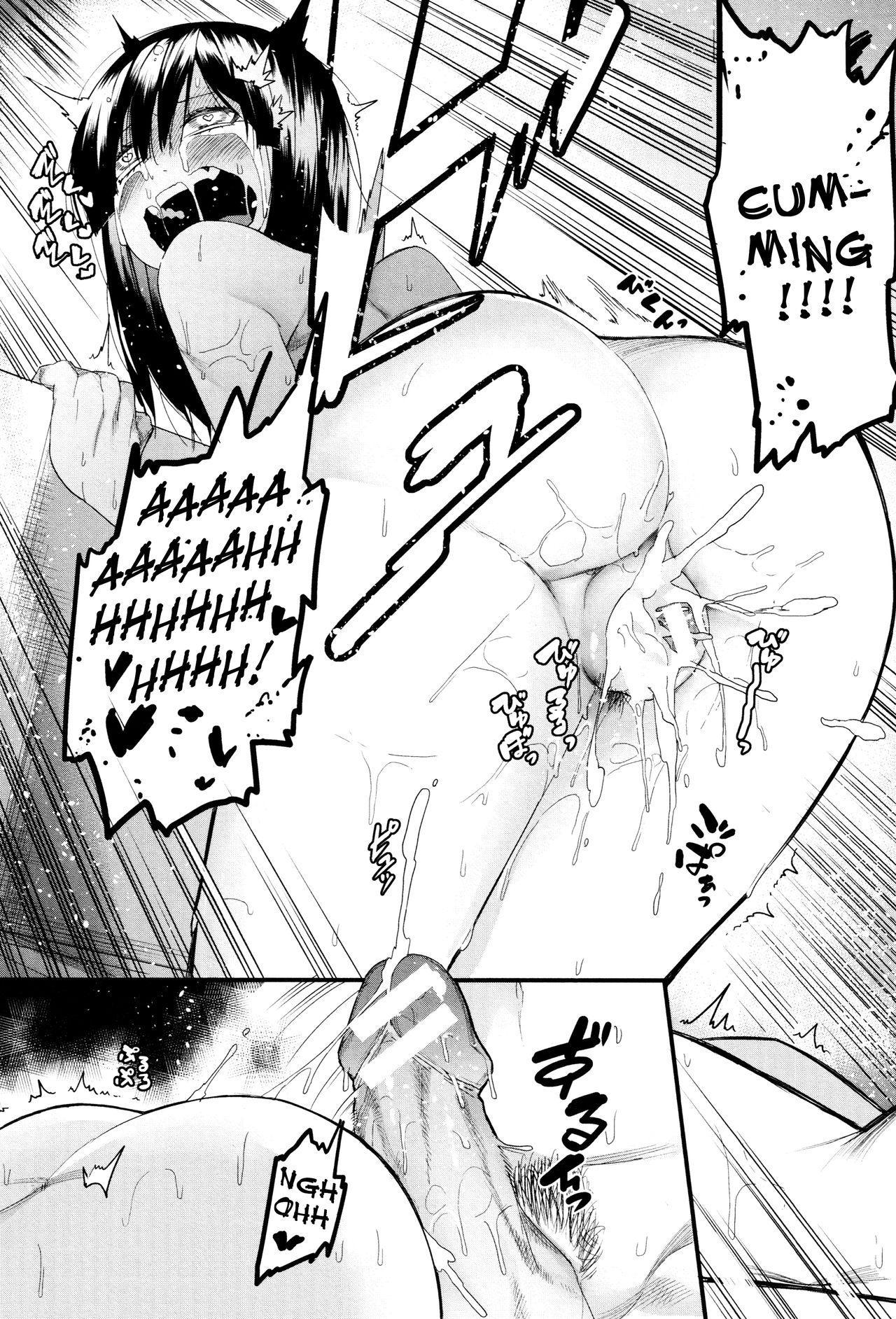 Mizuha ni Oshioki! 27