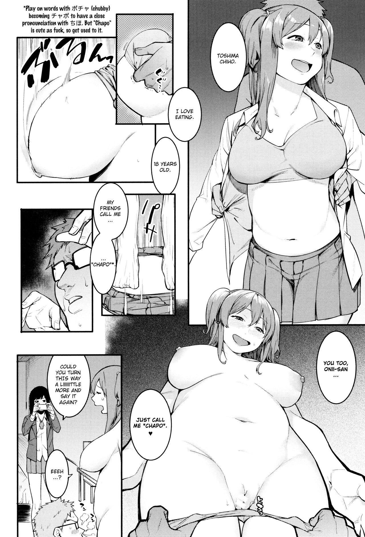 Mizuha ni Oshioki! 37