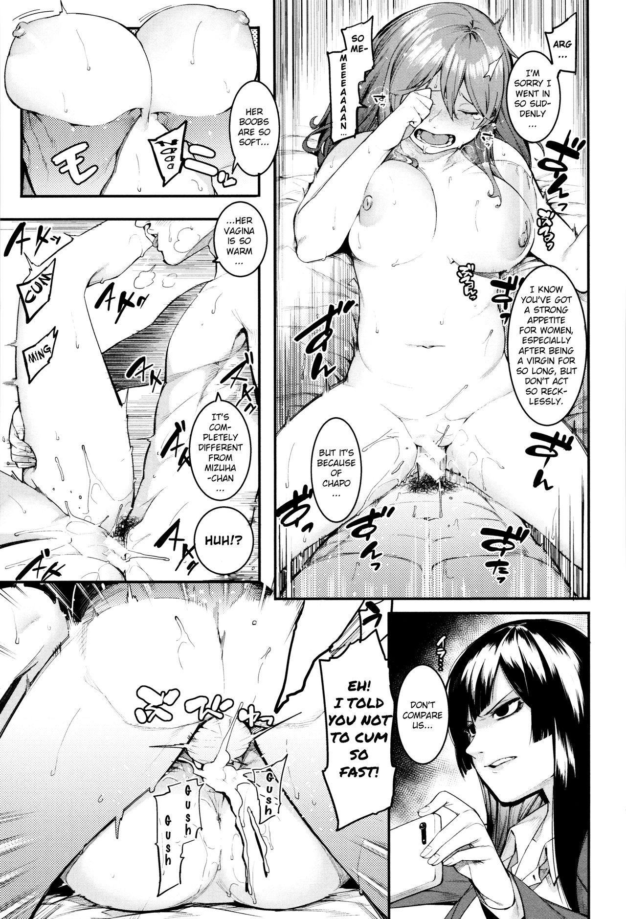 Mizuha ni Oshioki! 44