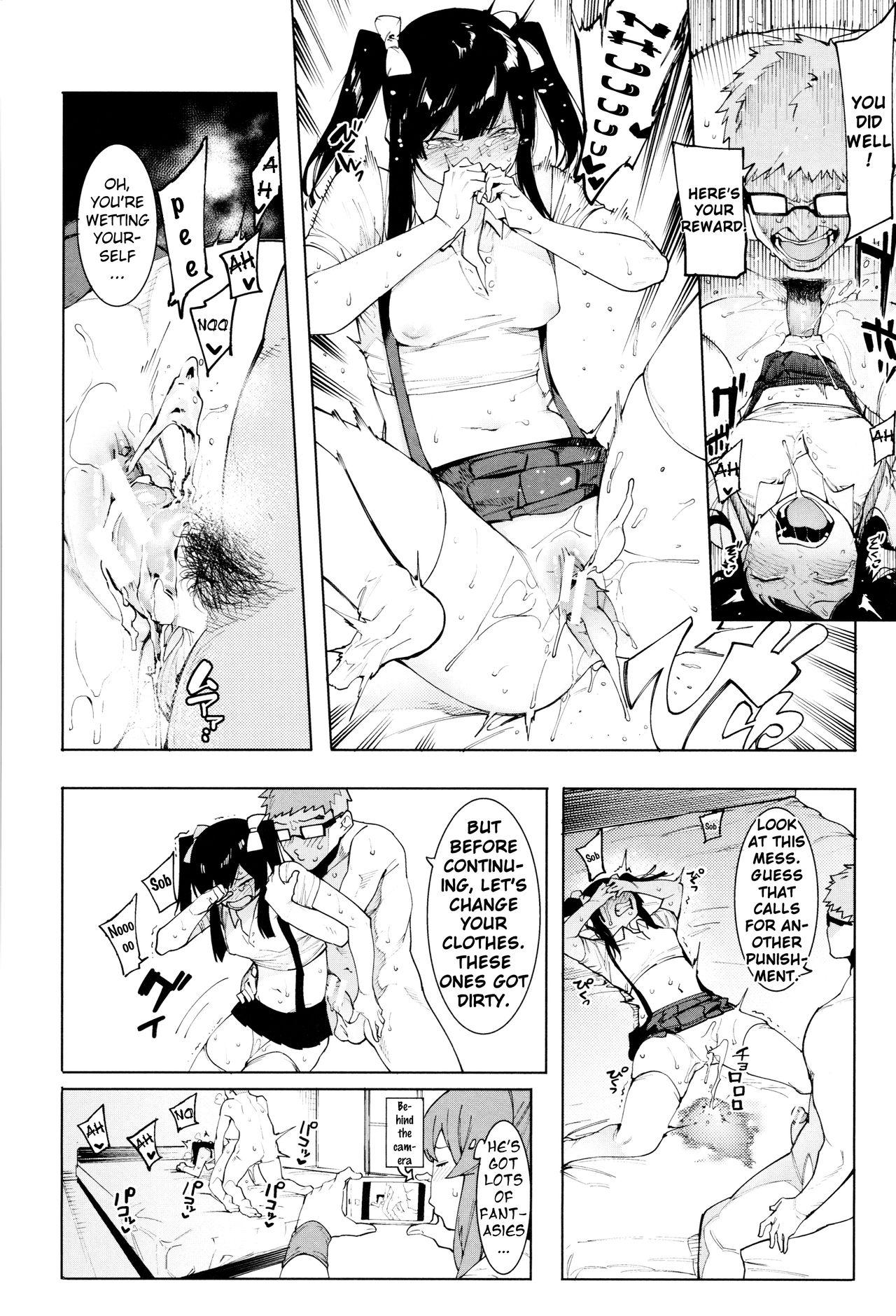 Mizuha ni Oshioki! 93