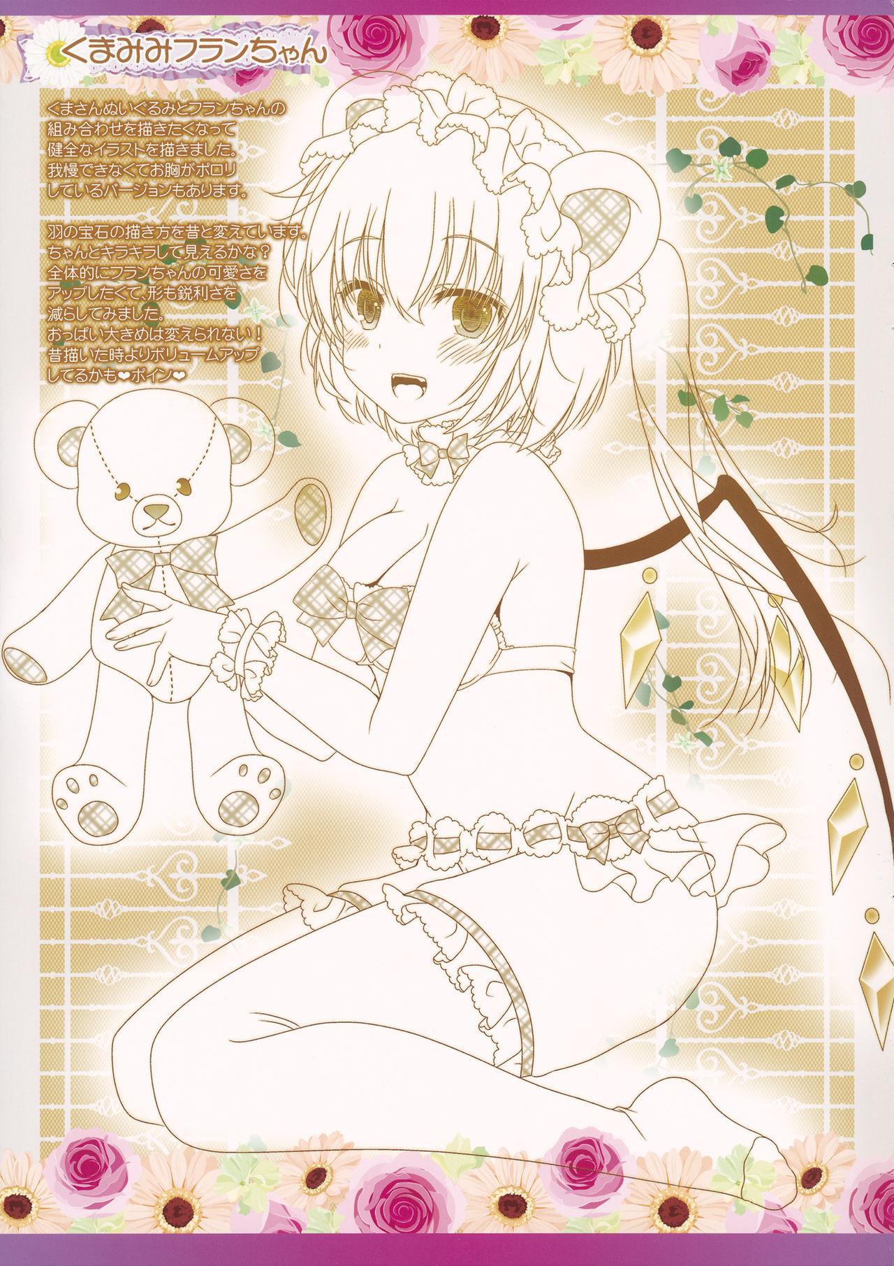 Patche-san to Icha Love Dousei Seikatsu 12