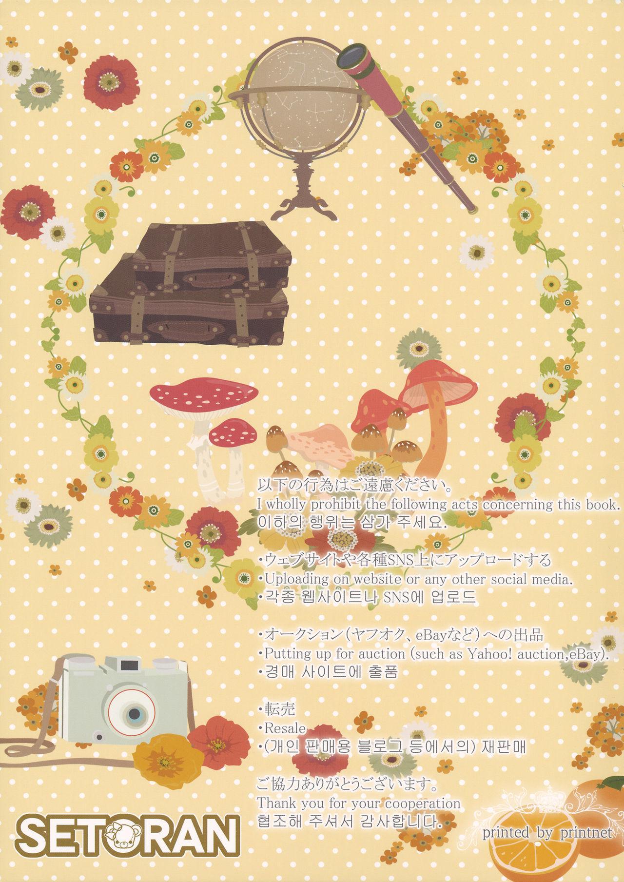 Patche-san to Icha Love Dousei Seikatsu 14