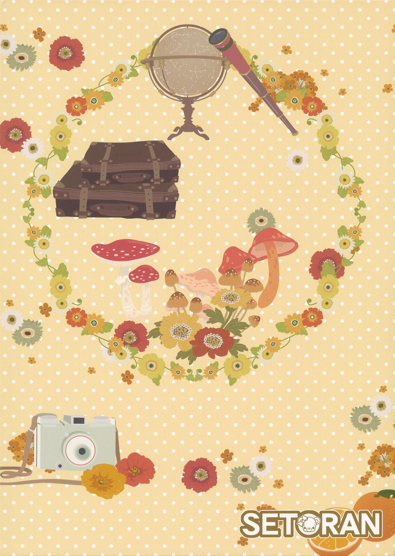 Patche-san to Icha Love Dousei Seikatsu 1