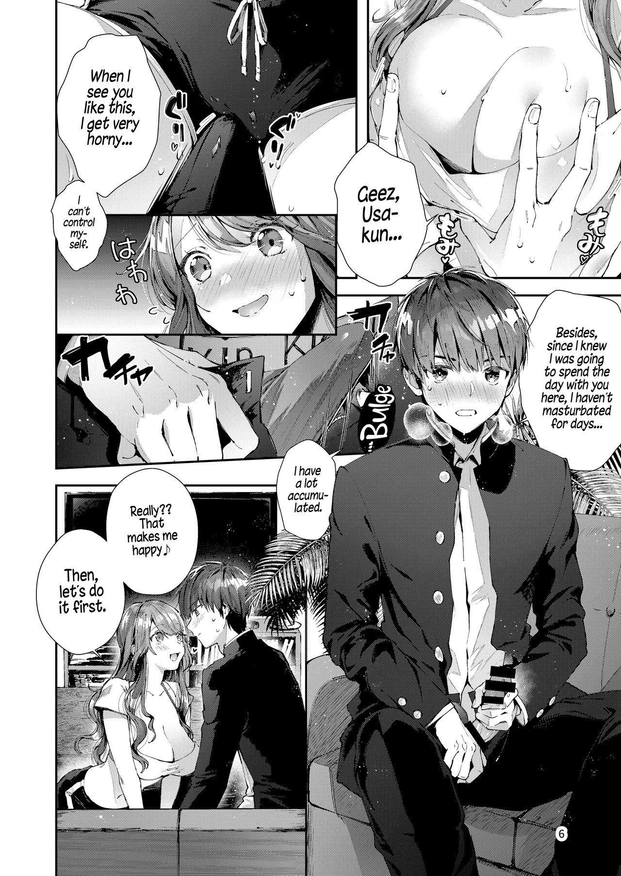 Itsumo Konna Kanji | Always Like This 9