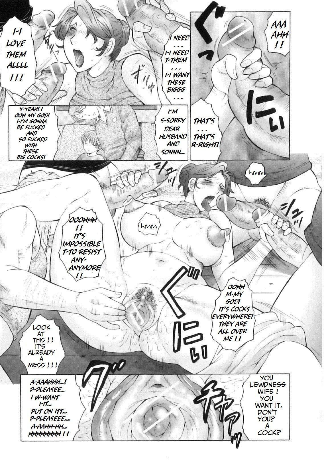 Kan no Arashi Nikuduma Ryoujoku Jigokuhen Ch. 8 12