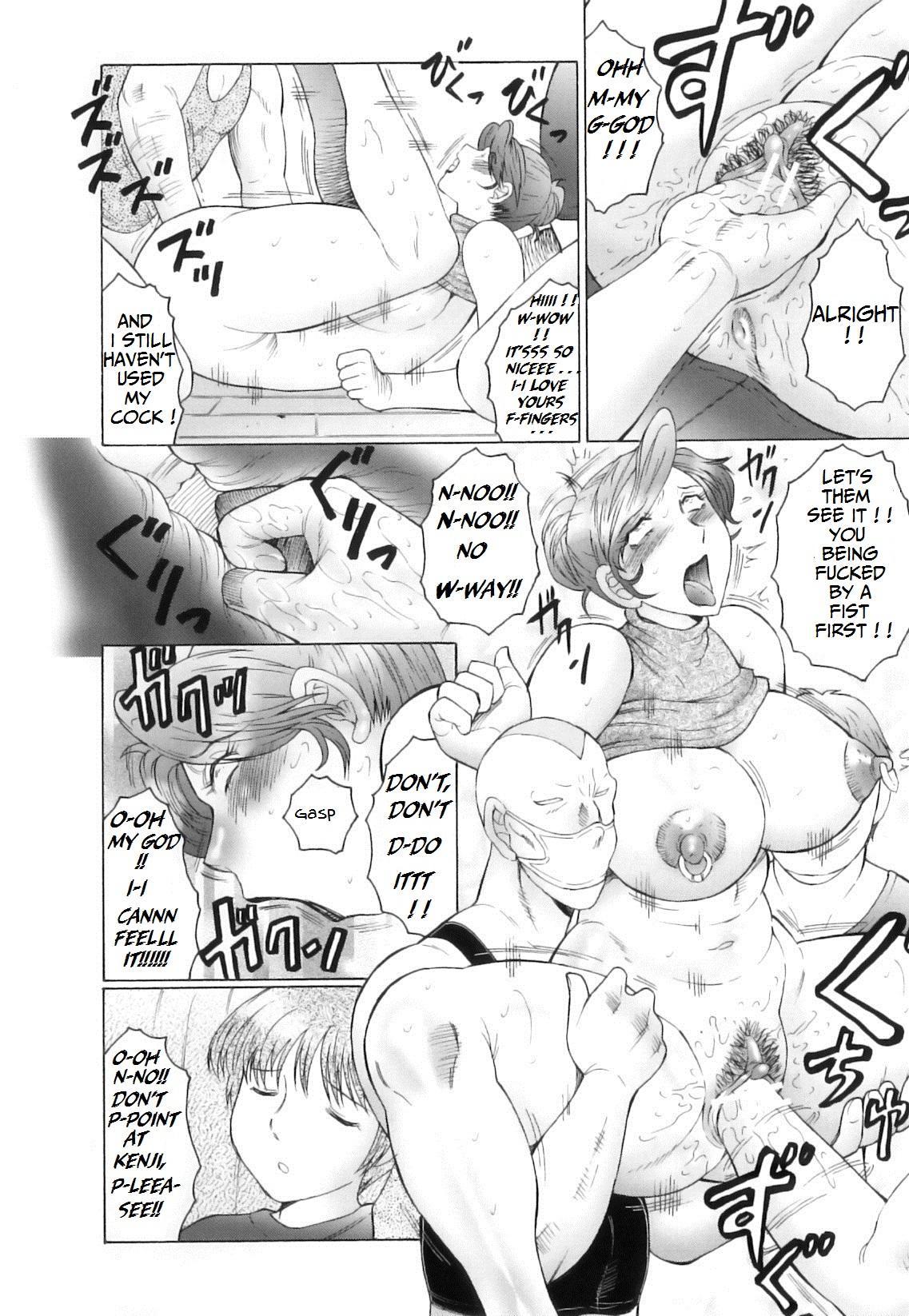 Kan no Arashi Nikuduma Ryoujoku Jigokuhen Ch. 8 13