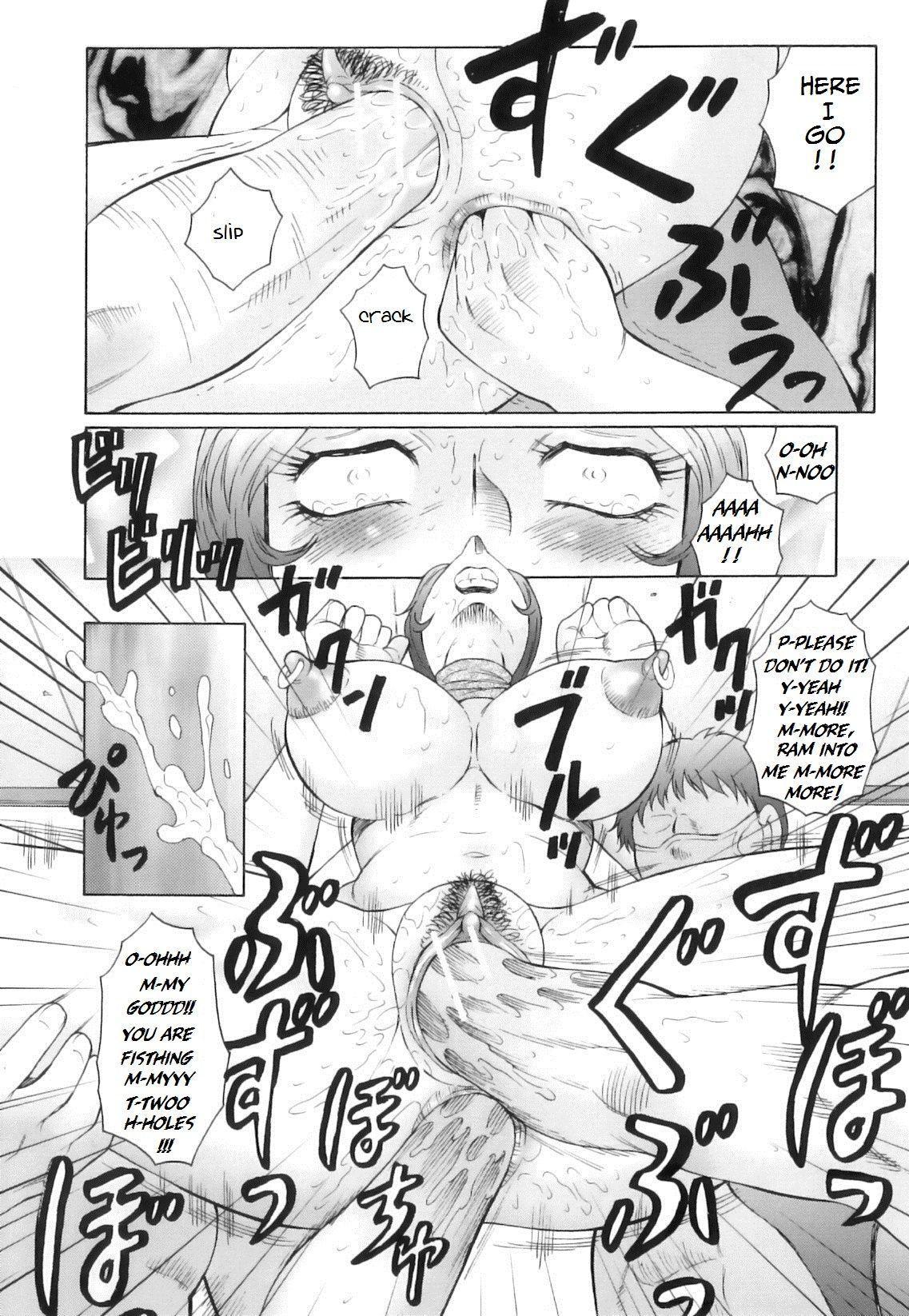 Kan no Arashi Nikuduma Ryoujoku Jigokuhen Ch. 8 15