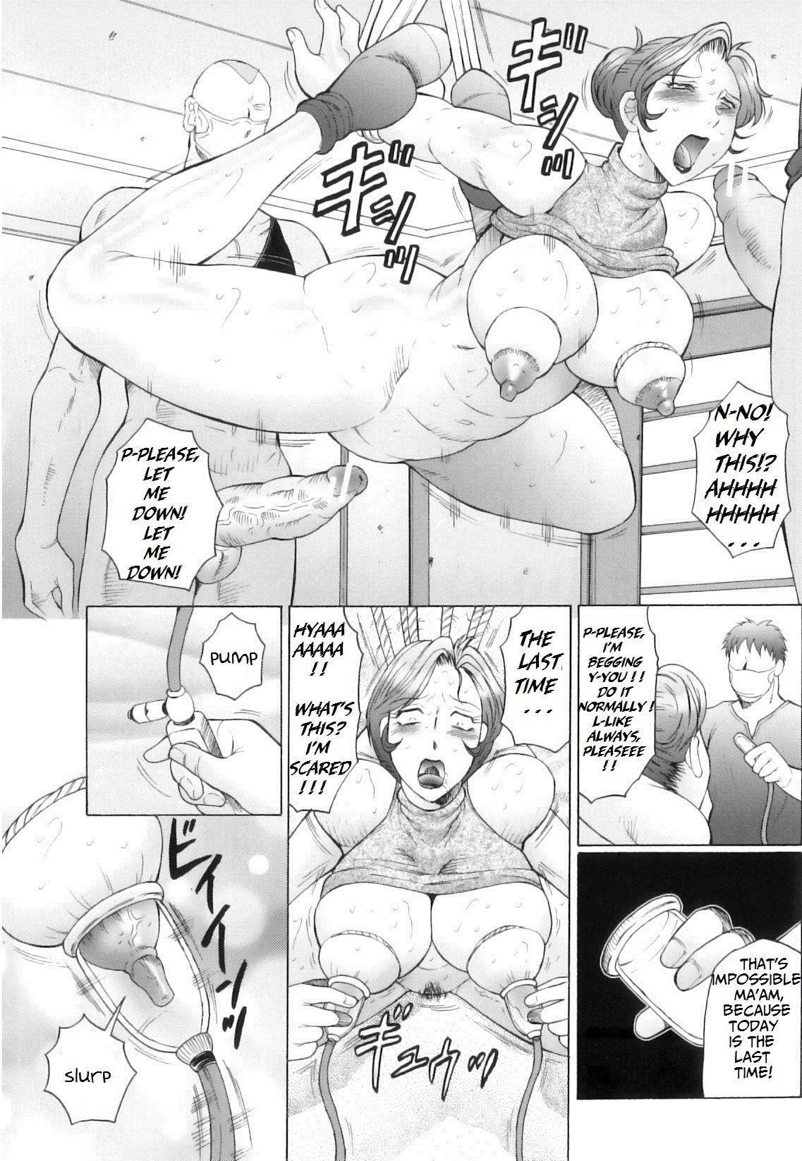 Kan no Arashi Nikuduma Ryoujoku Jigokuhen Ch. 8 17