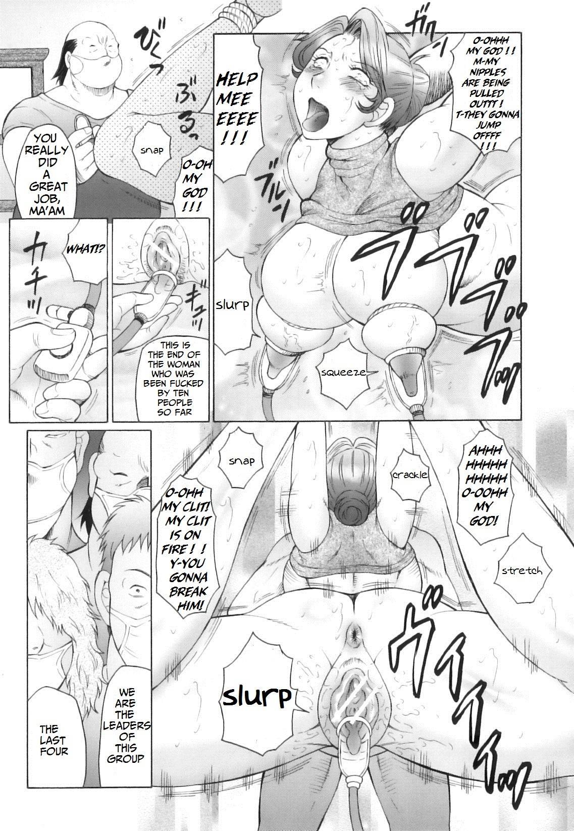 Kan no Arashi Nikuduma Ryoujoku Jigokuhen Ch. 8 18