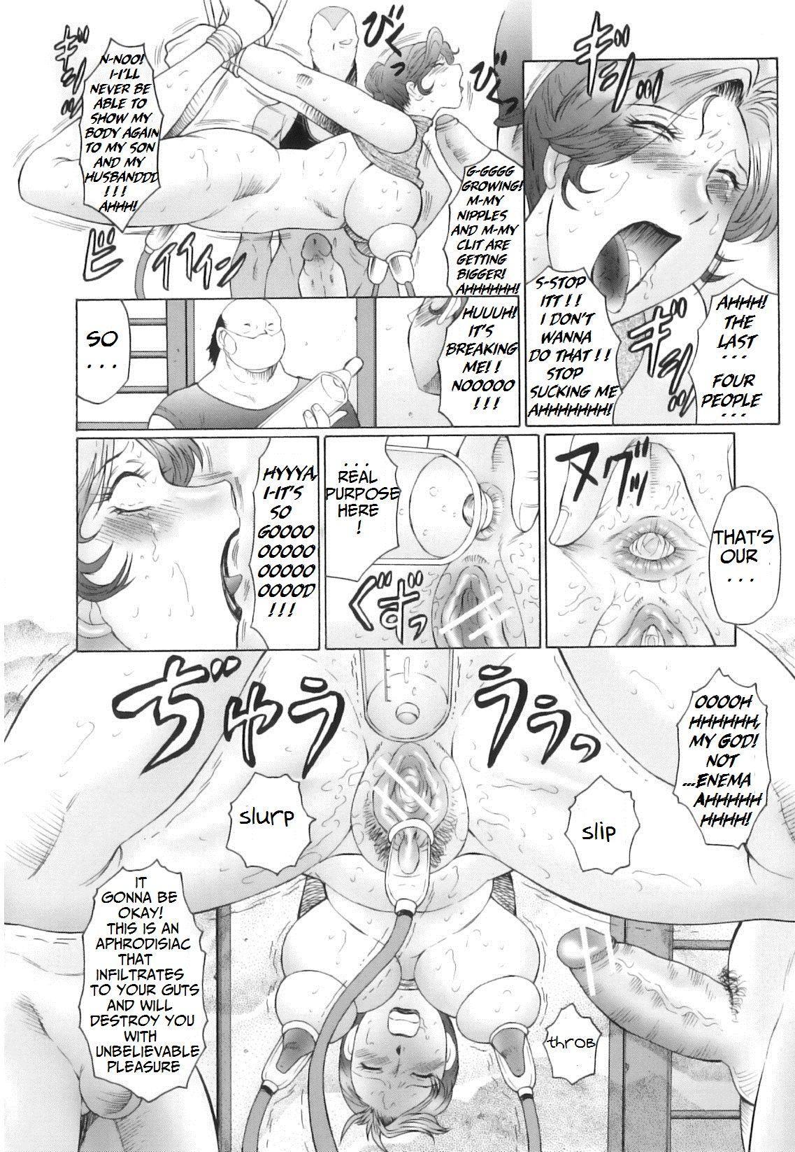Kan no Arashi Nikuduma Ryoujoku Jigokuhen Ch. 8 19
