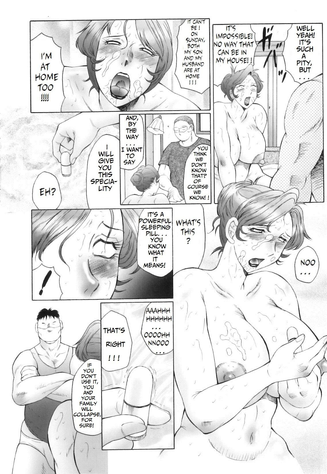 Kan no Arashi Nikuduma Ryoujoku Jigokuhen Ch. 8 5