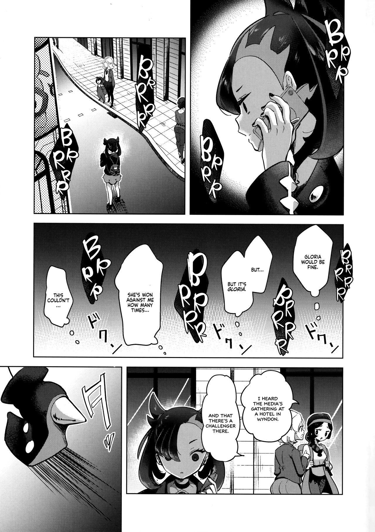 Marnie wa Yuuri kara Amai Ringo o Futatsu Moraimashita.   Marnie got Two Sweet Apples from Gloria 9