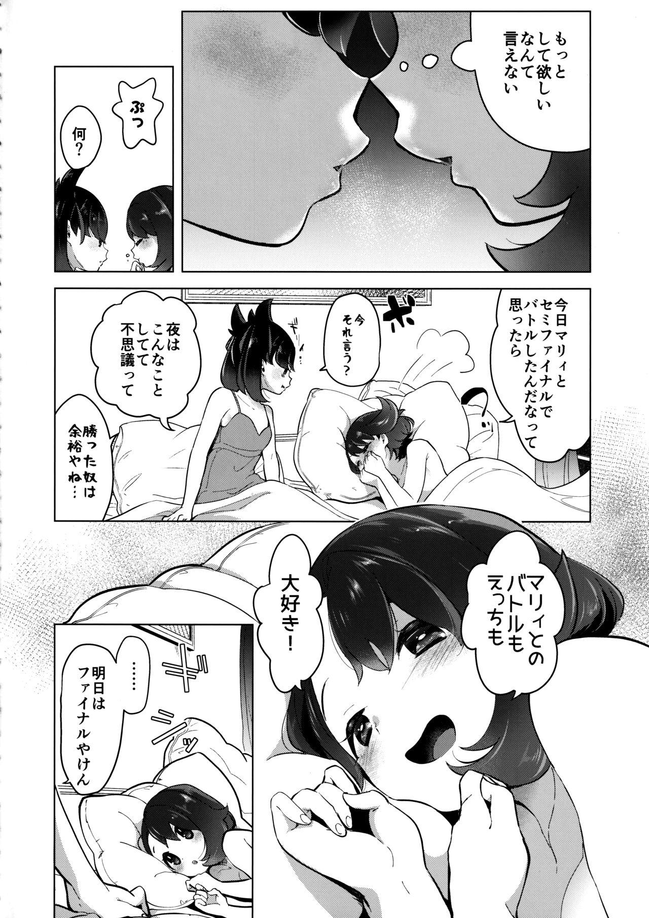 Marnie wa Yuuri kara Amai Ringo o Futatsu Moraimashita. 6