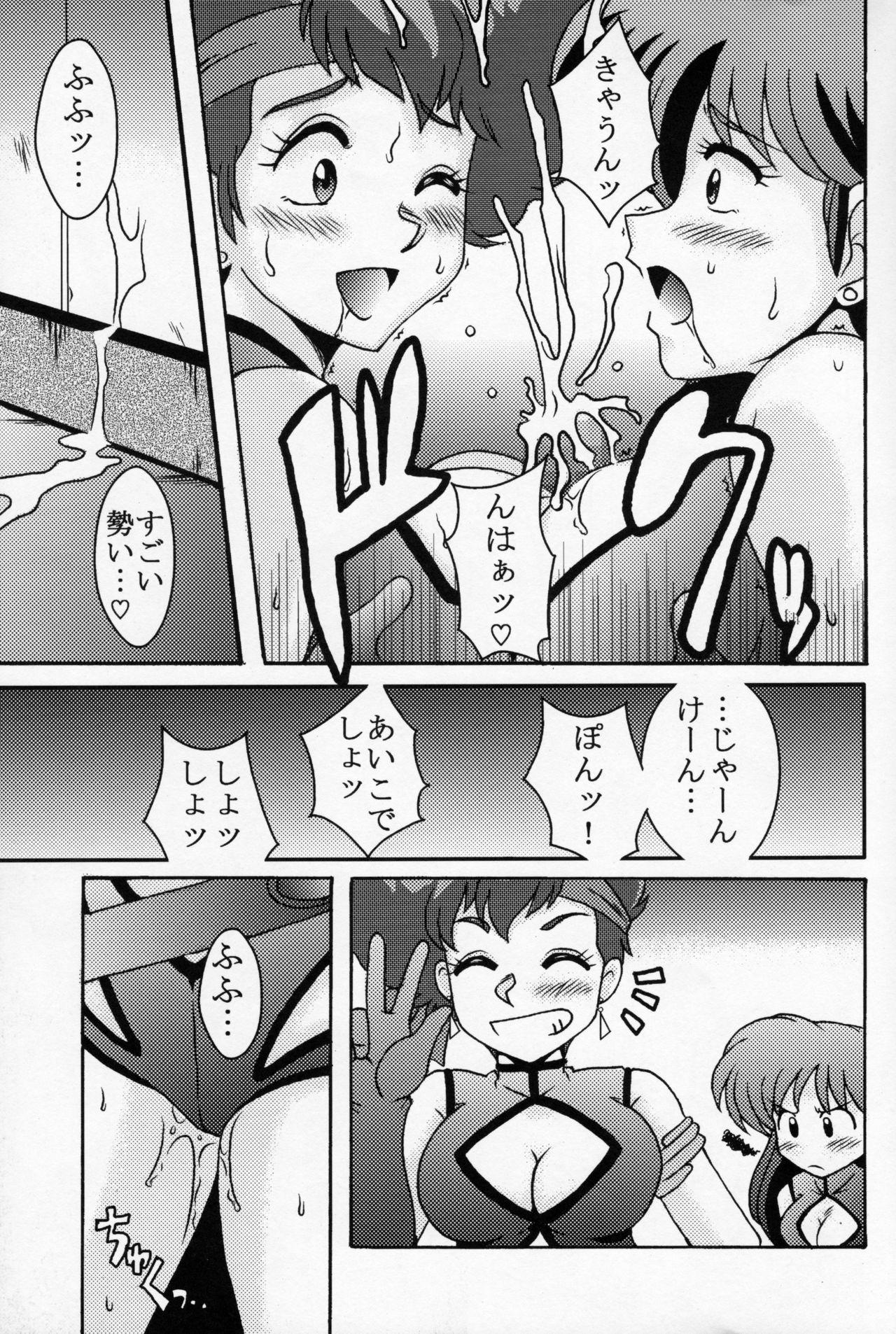 Kei to Yuri 11