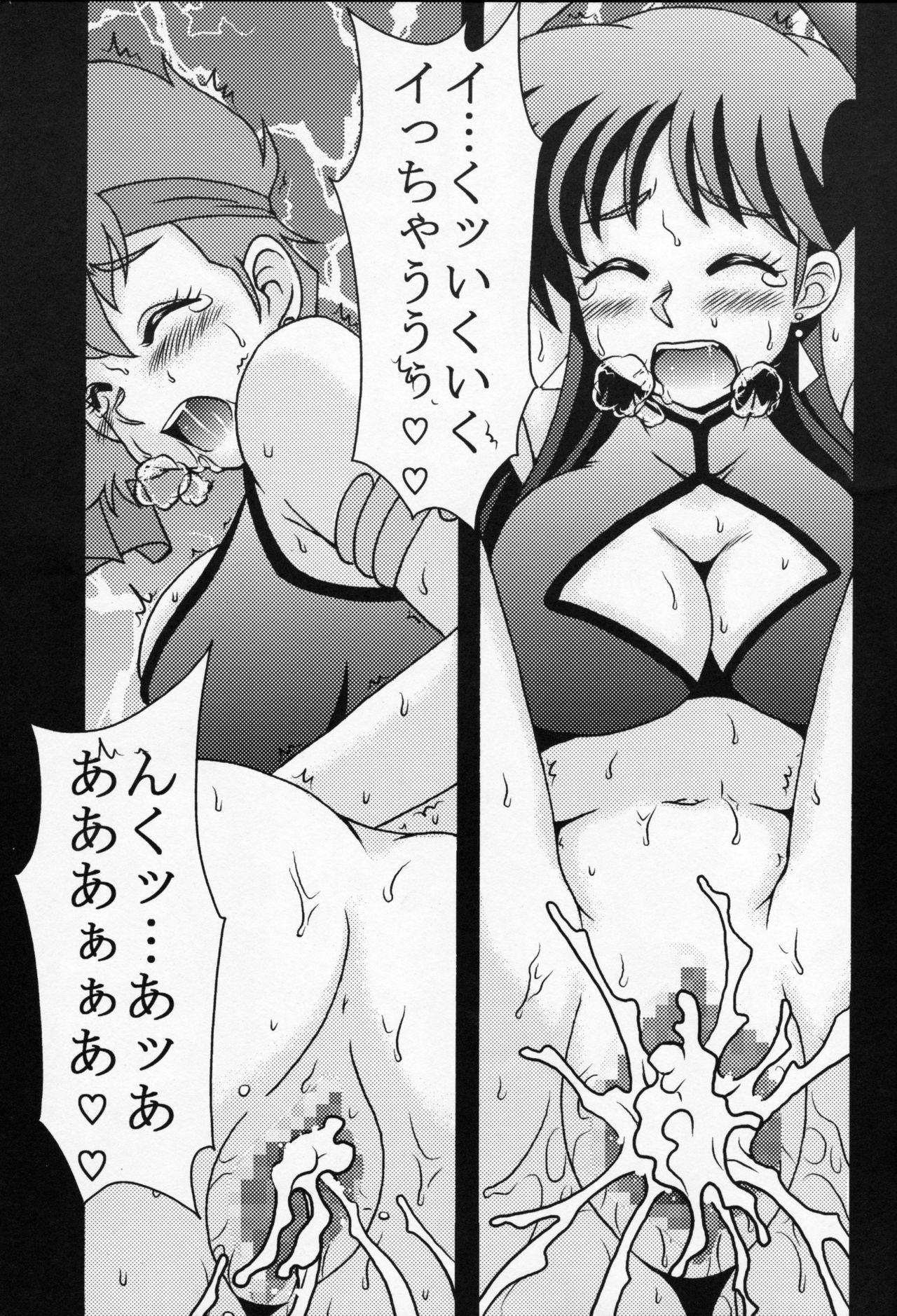 Kei to Yuri 23