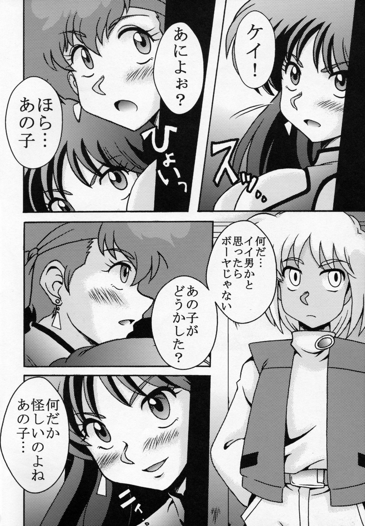Kei to Yuri 2