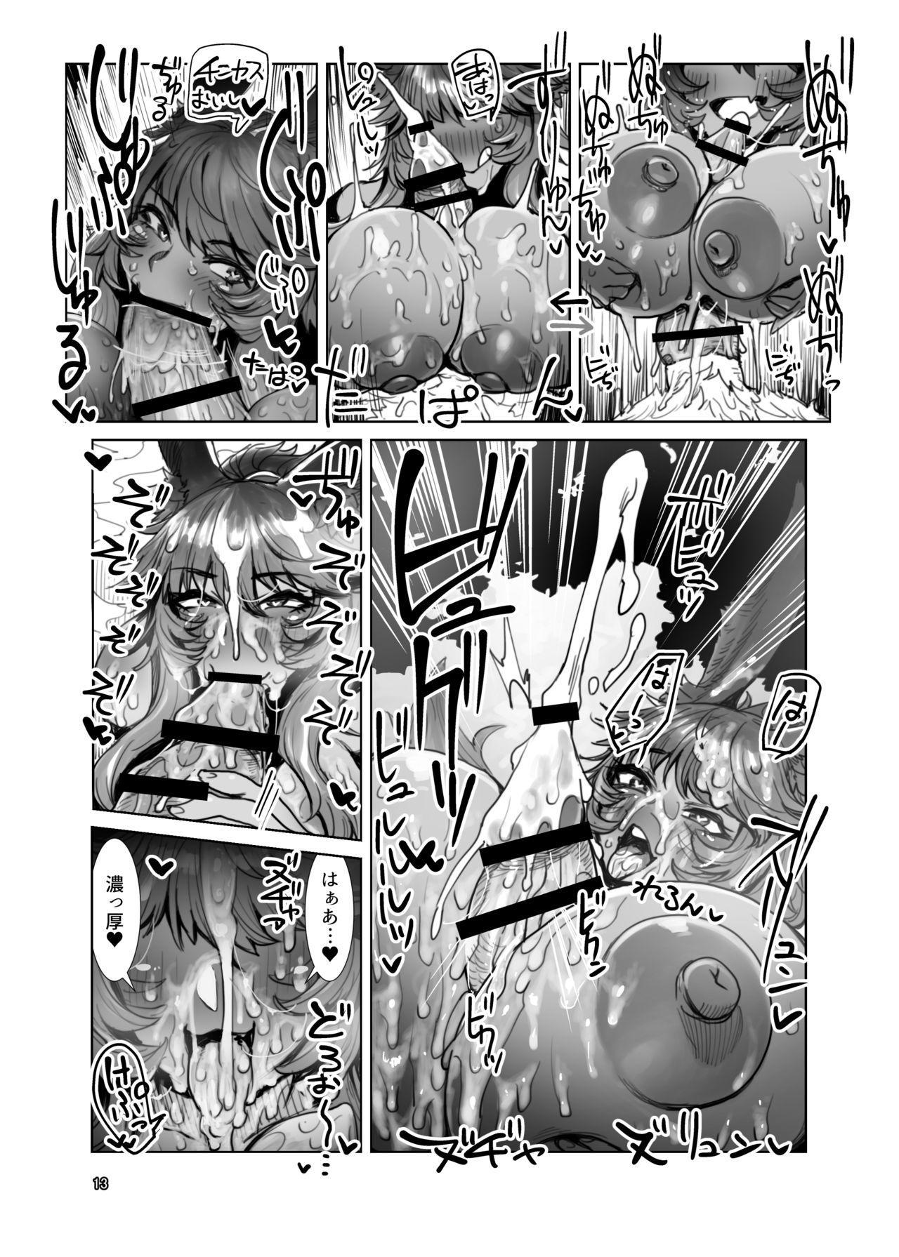 Souzou Mahou no Chottoshita Ouyou 12
