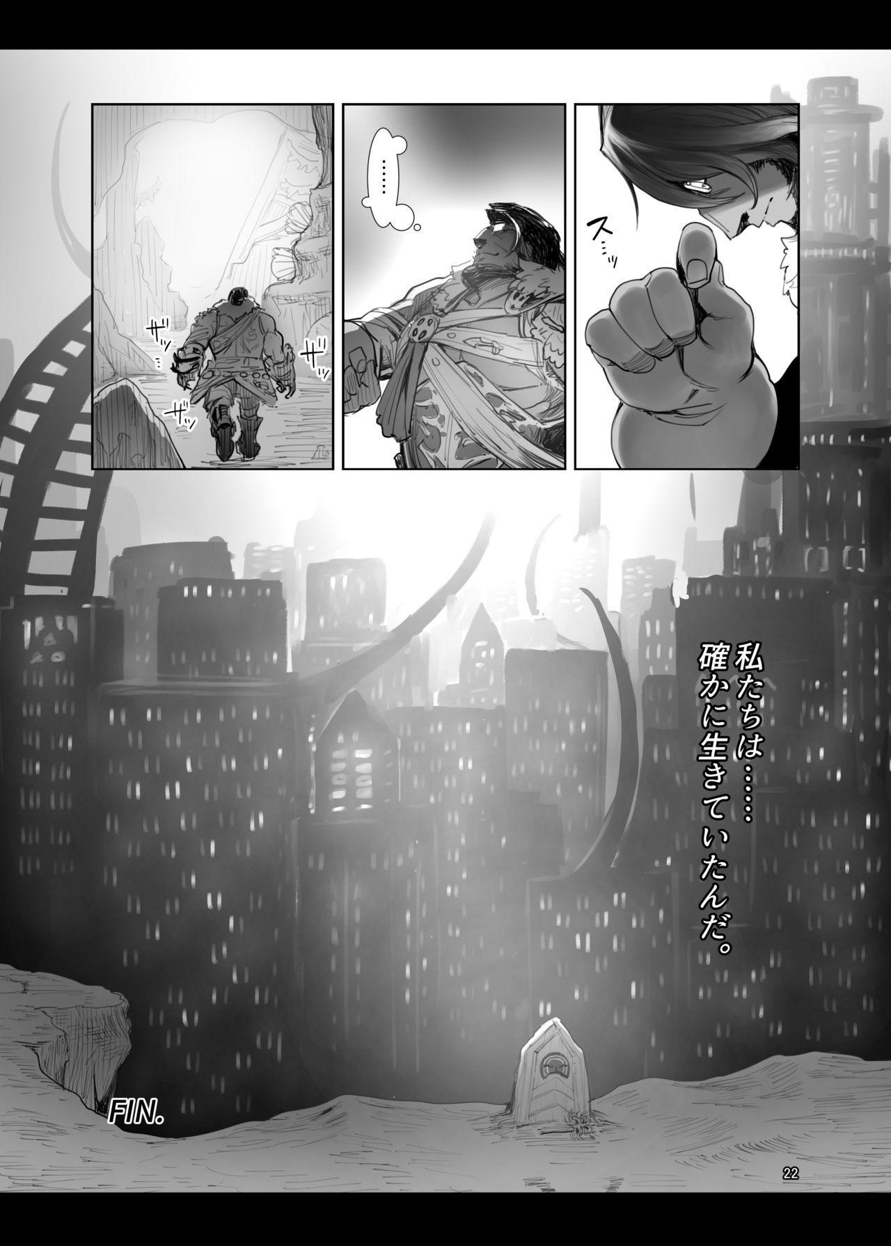 Souzou Mahou no Chottoshita Ouyou 21