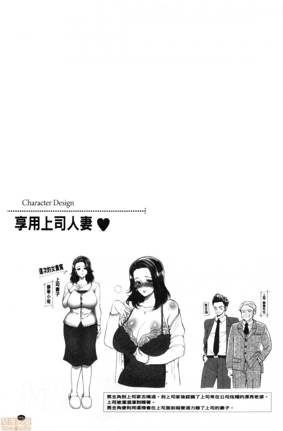 Hitozuma Dorobou 97