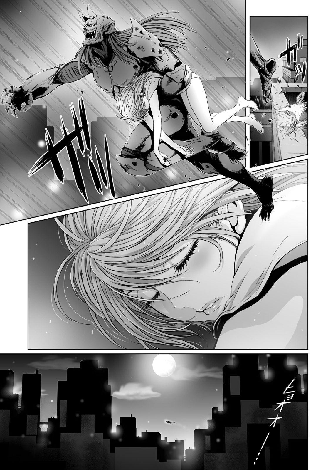 【闇夜の黙示録~蠢く狂人~】第一話+第二話 30