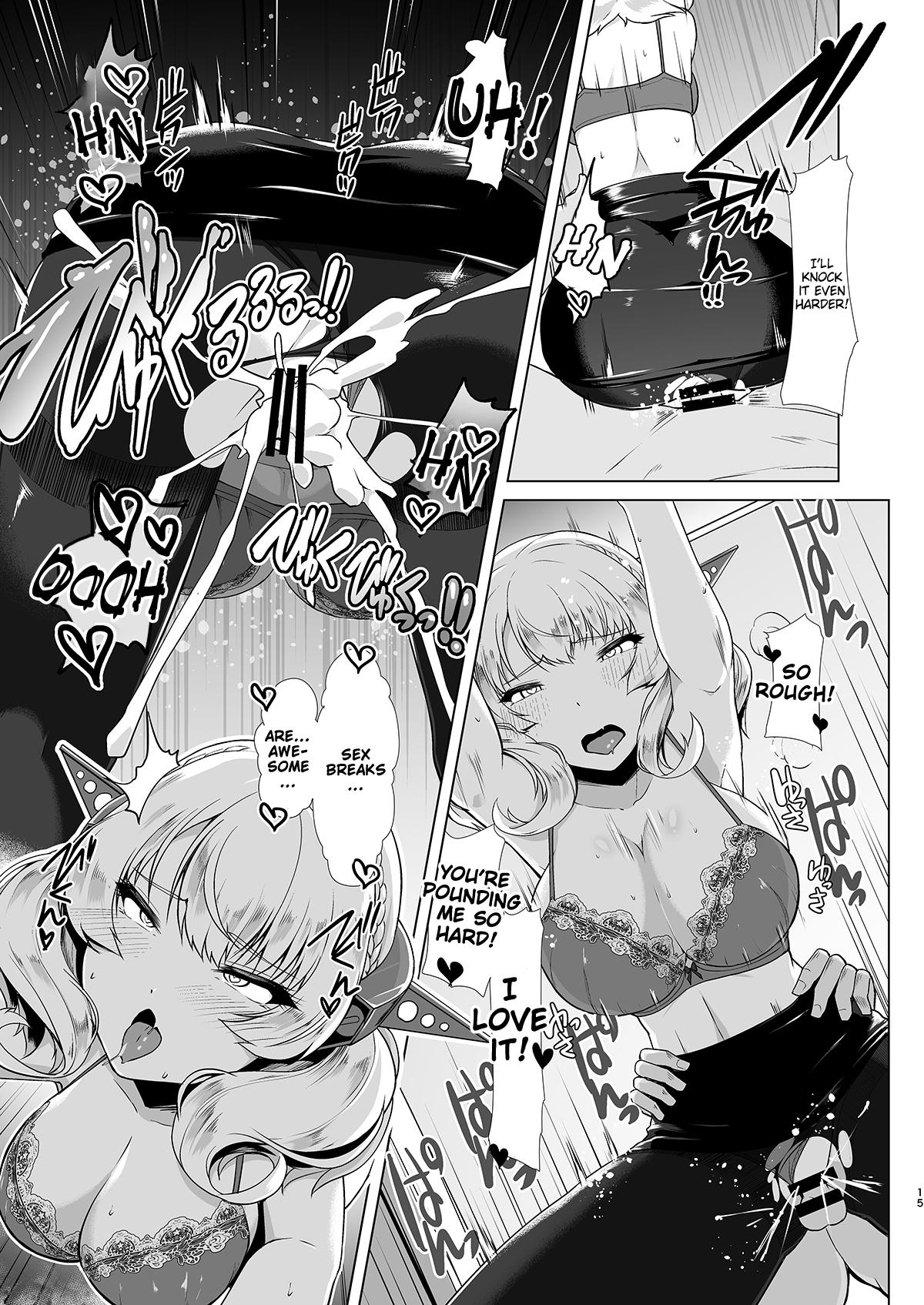 Kanmusu Shouji Colorado Hen | Ship Girl Business - Colorado Edition 13
