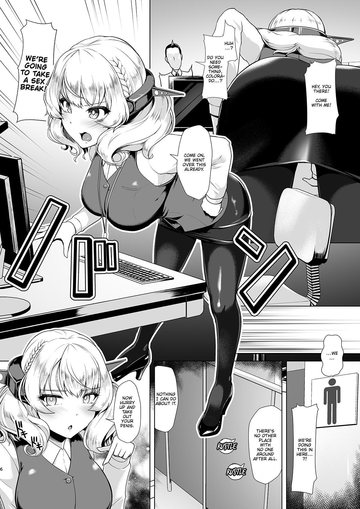 Kanmusu Shouji Colorado Hen | Ship Girl Business - Colorado Edition 4
