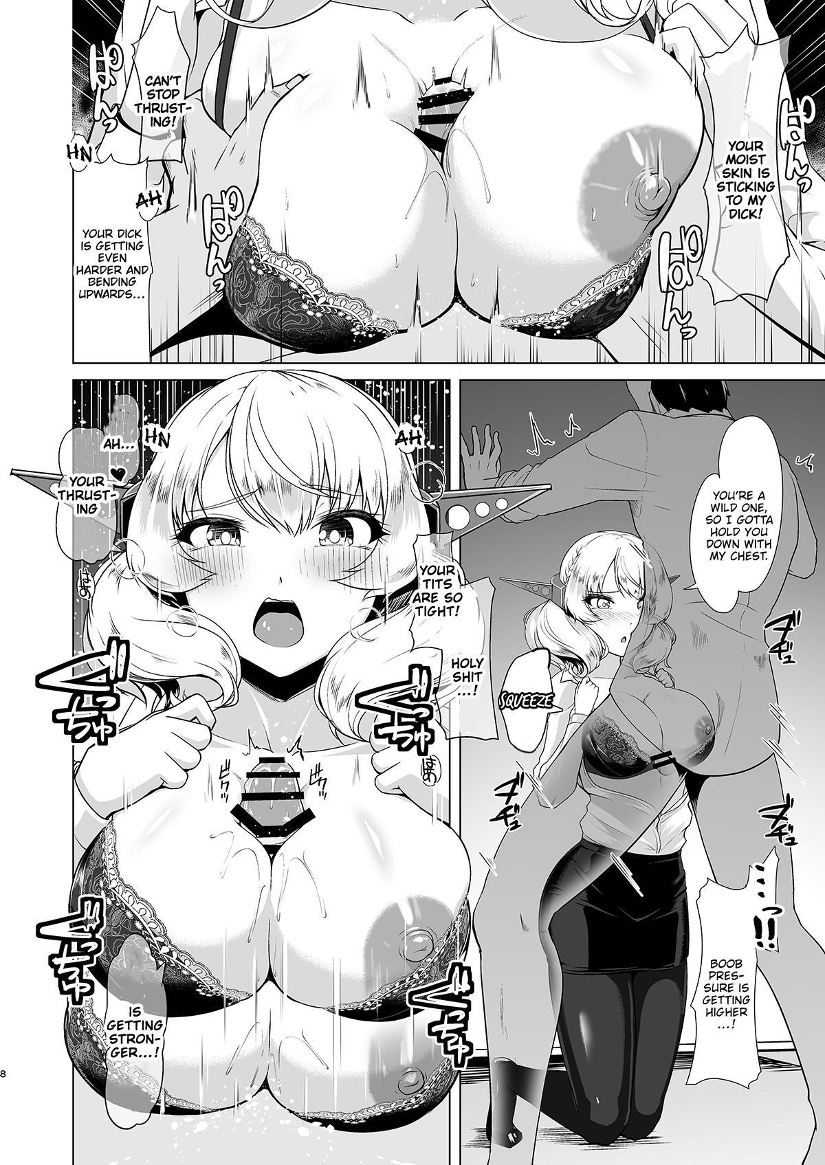 Kanmusu Shouji Colorado Hen | Ship Girl Business - Colorado Edition 6