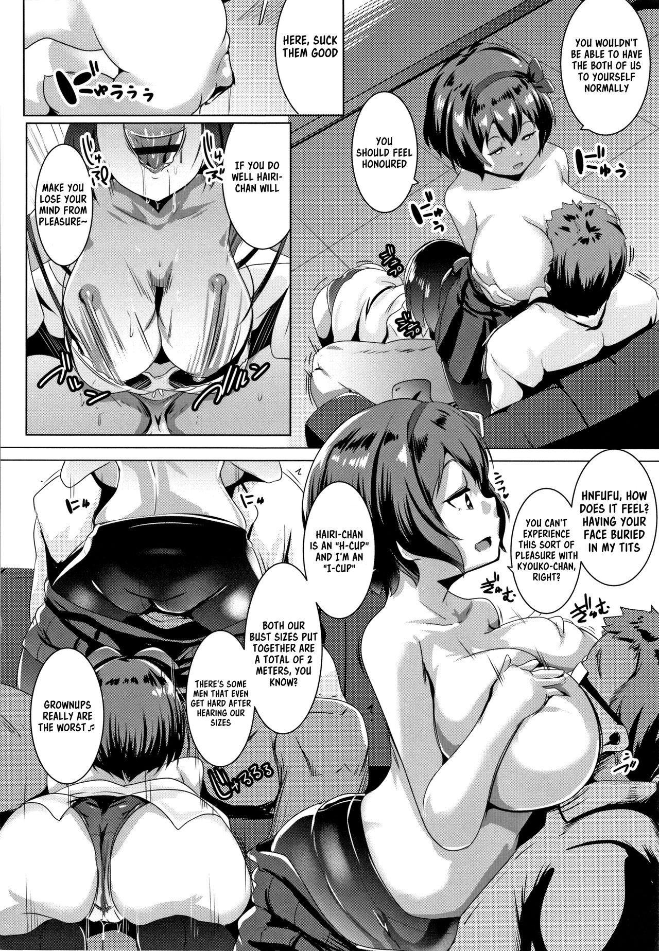 Dekiai Koubi   Blind Love Mating P3 5