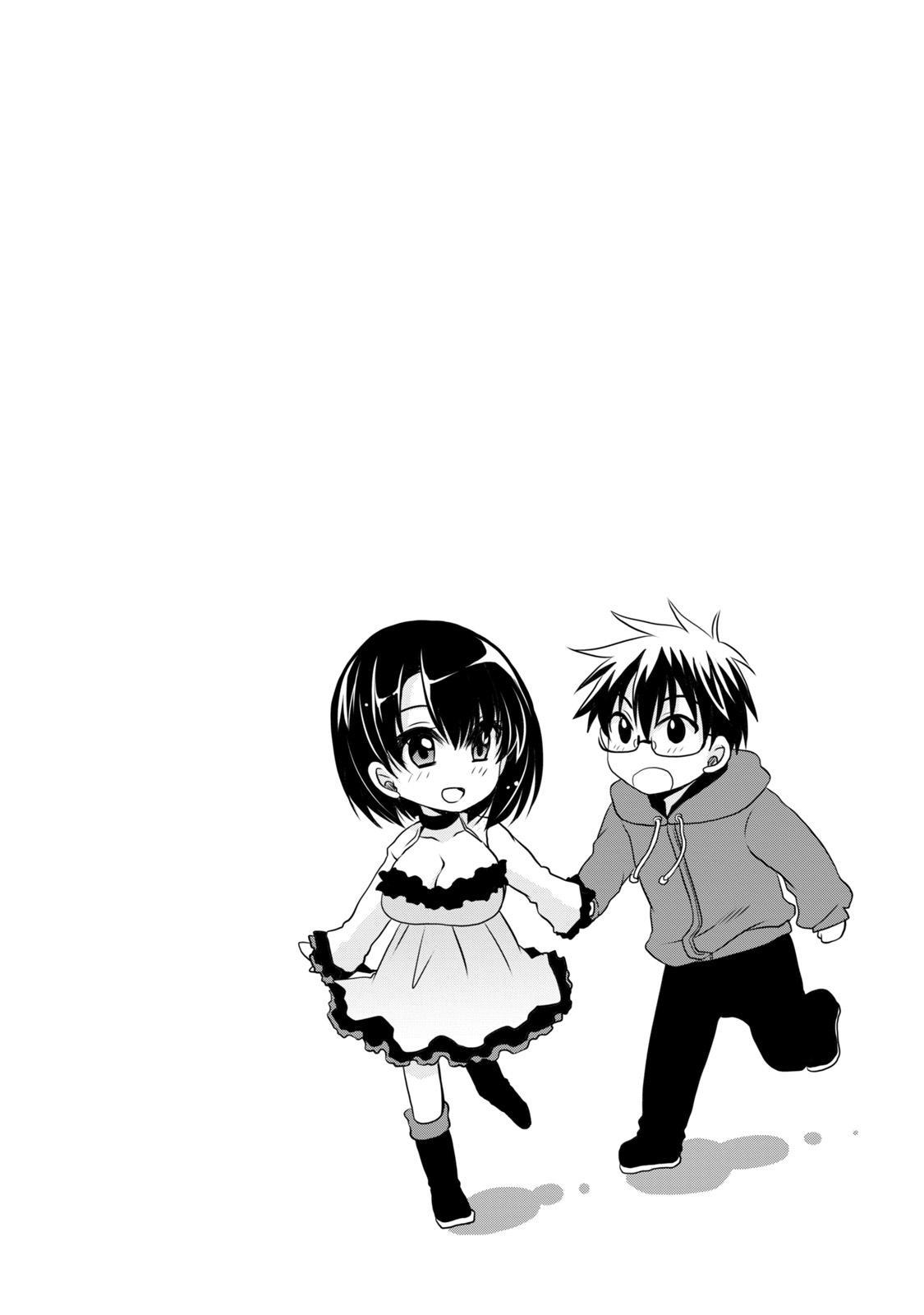 Ore to Kanojo to Owaru Sekai - World's end LoveStory 1 128