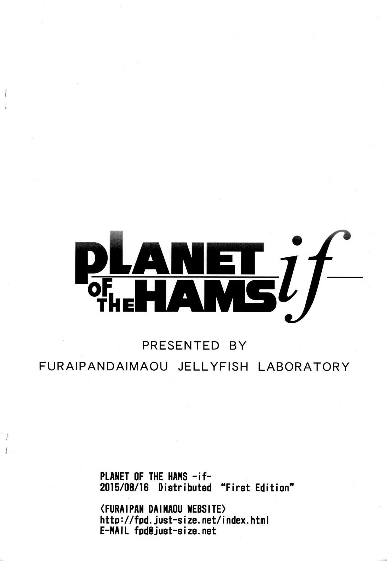 PLANET OF THE HAMS if 7
