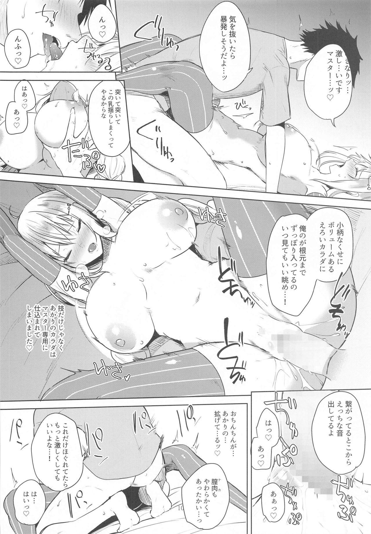 Tsuki ni wa Naisho no Hoshikuzu 10