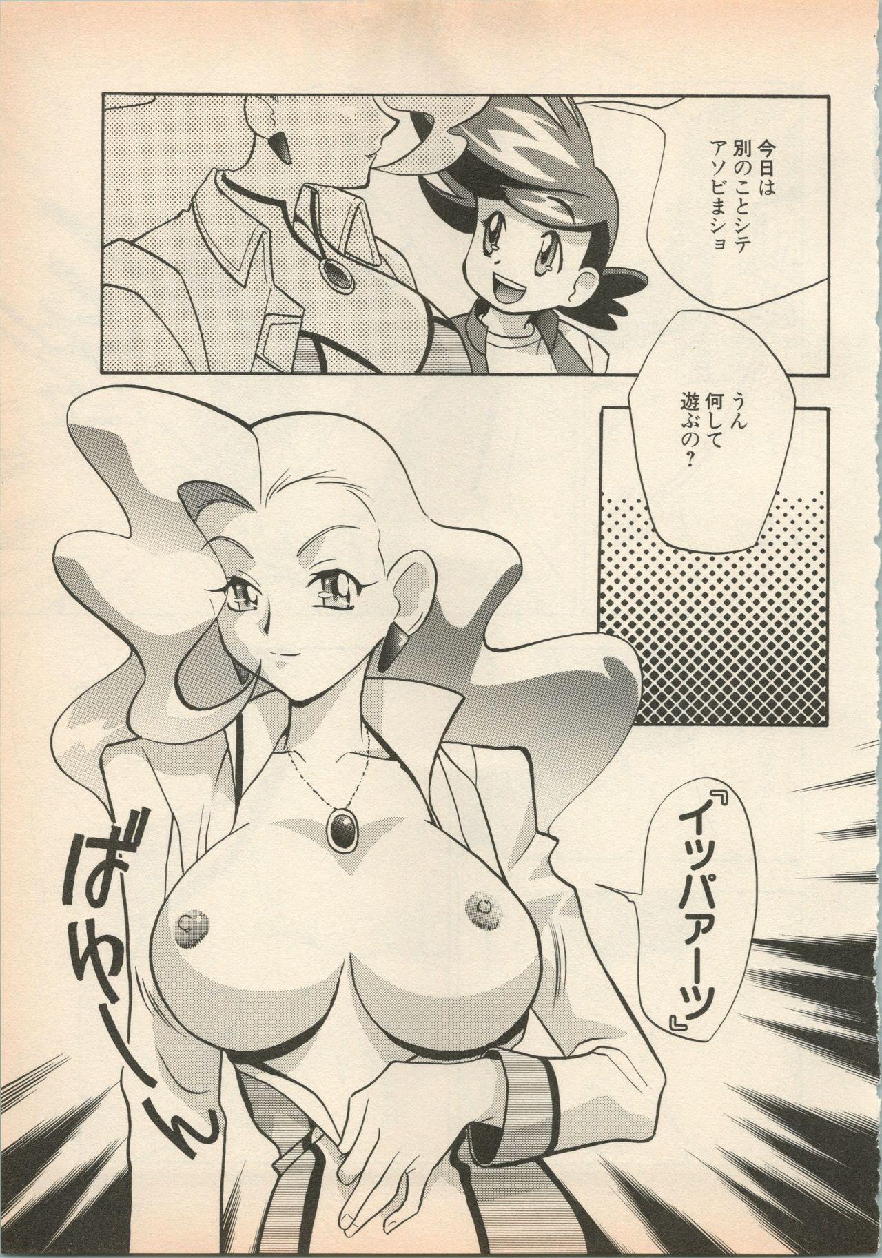 Shin Bishoujo Shoukougun 5 Fukkatsu hen 139
