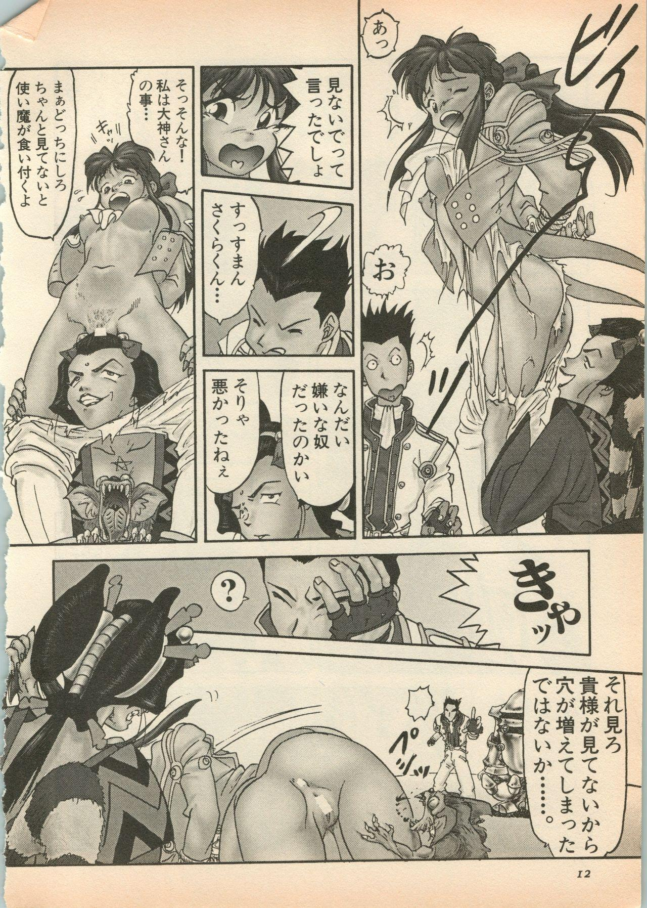 Shin Bishoujo Shoukougun 5 Fukkatsu hen 14