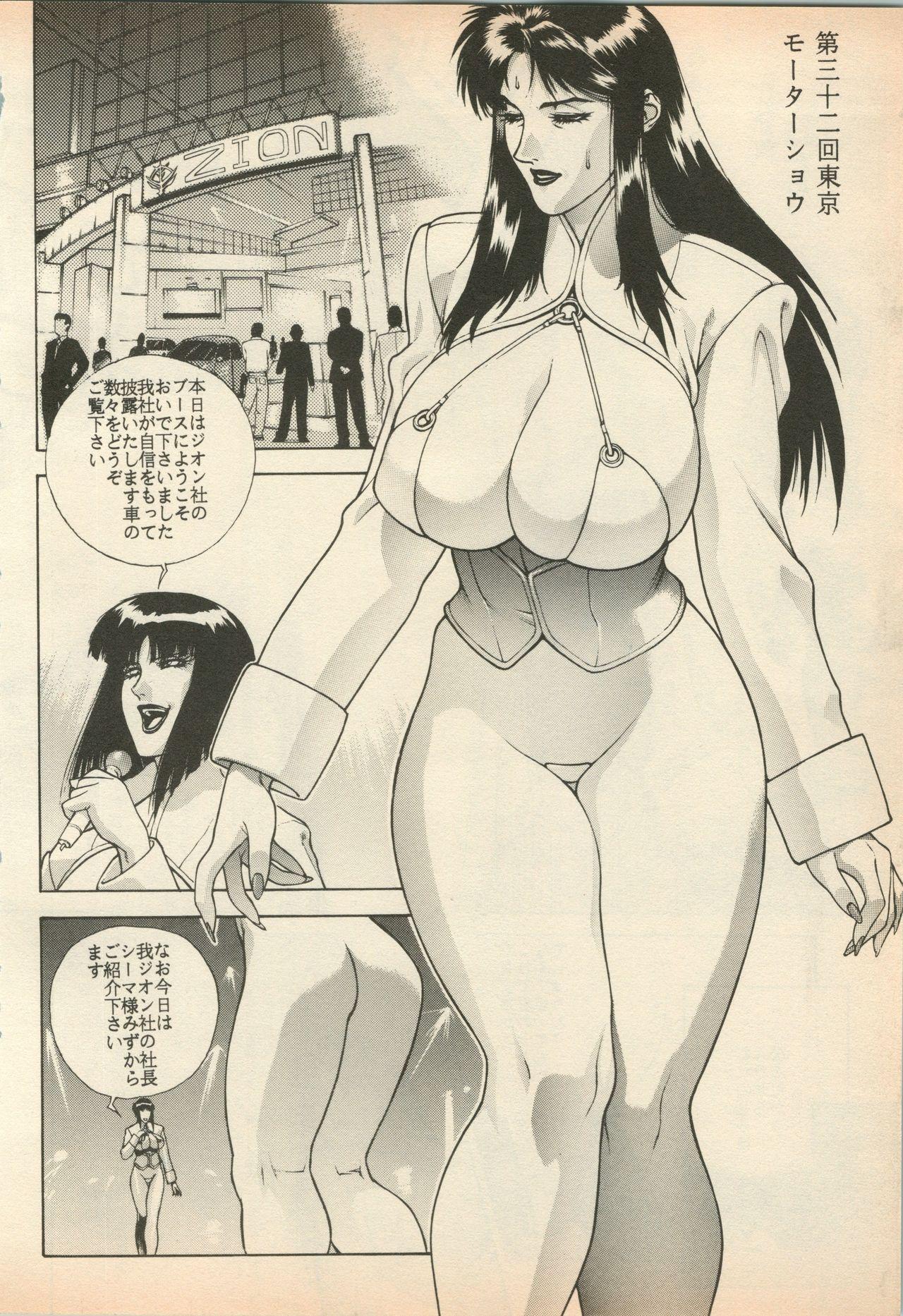 Shin Bishoujo Shoukougun 5 Fukkatsu hen 158