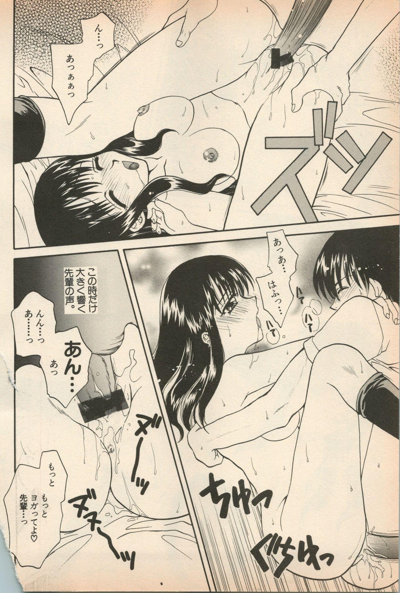 Shin Bishoujo Shoukougun 5 Fukkatsu hen 33
