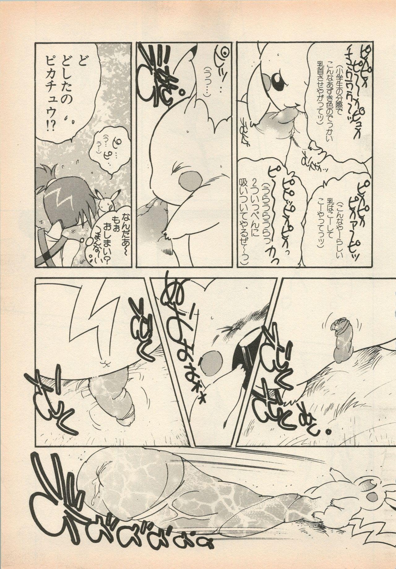 Shin Bishoujo Shoukougun 5 Fukkatsu hen 75