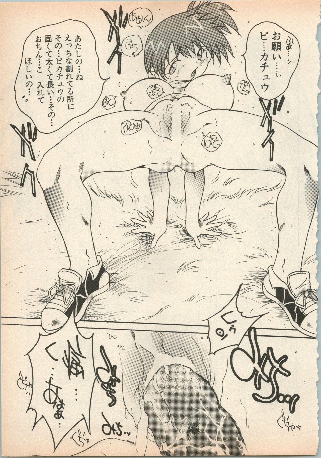 Shin Bishoujo Shoukougun 5 Fukkatsu hen 77