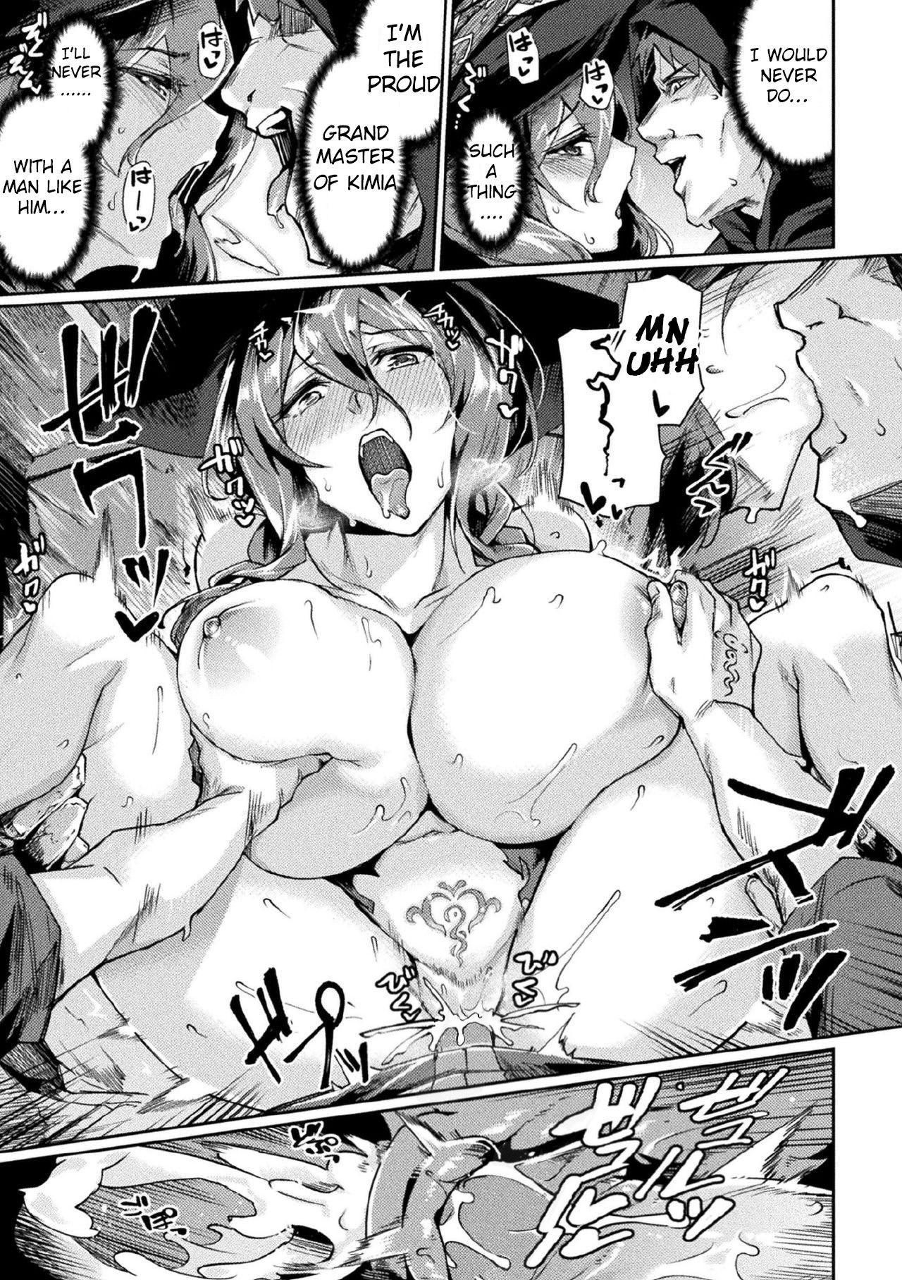 [Tsukitokage] Kuroinu II ~Inyoku ni Somaru Haitoku no Miyako, Futatabi~ THE COMIC Chapter 3 (Kukkoro Heroines Vol. 1) [English] {Hennojin+Raknnkarscans} [Decensored] [Digital] 18