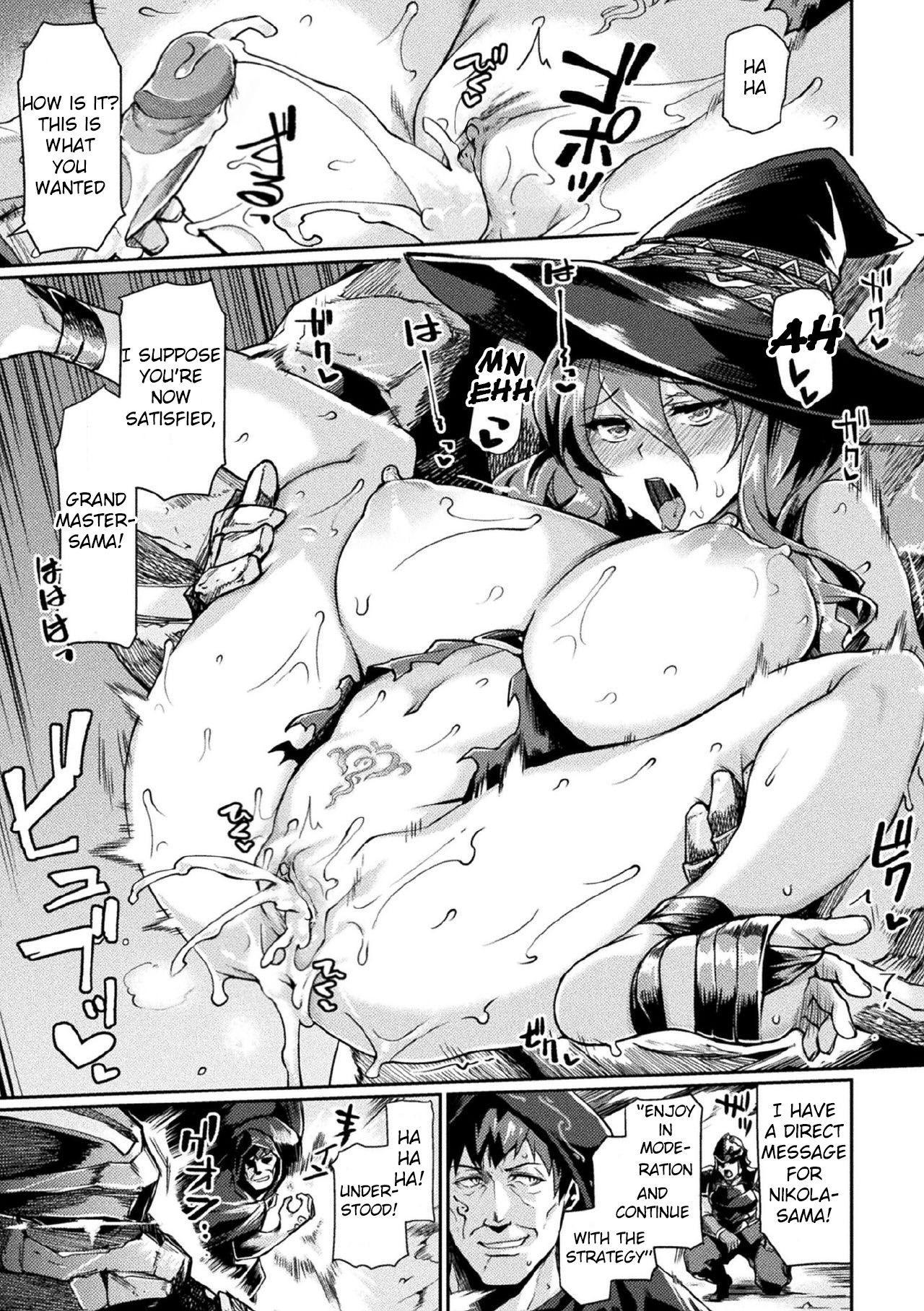 [Tsukitokage] Kuroinu II ~Inyoku ni Somaru Haitoku no Miyako, Futatabi~ THE COMIC Chapter 3 (Kukkoro Heroines Vol. 1) [English] {Hennojin+Raknnkarscans} [Decensored] [Digital] 20