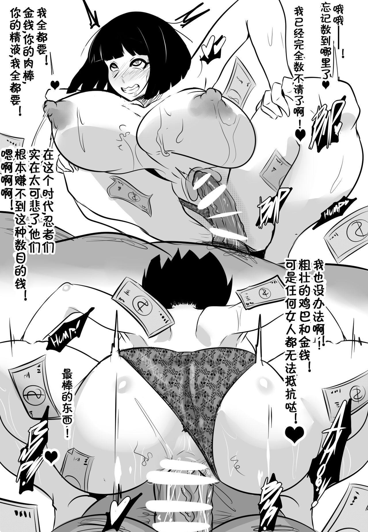 Wenching1 Censored 10