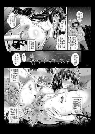 Niku Miko no Utage Ni 6