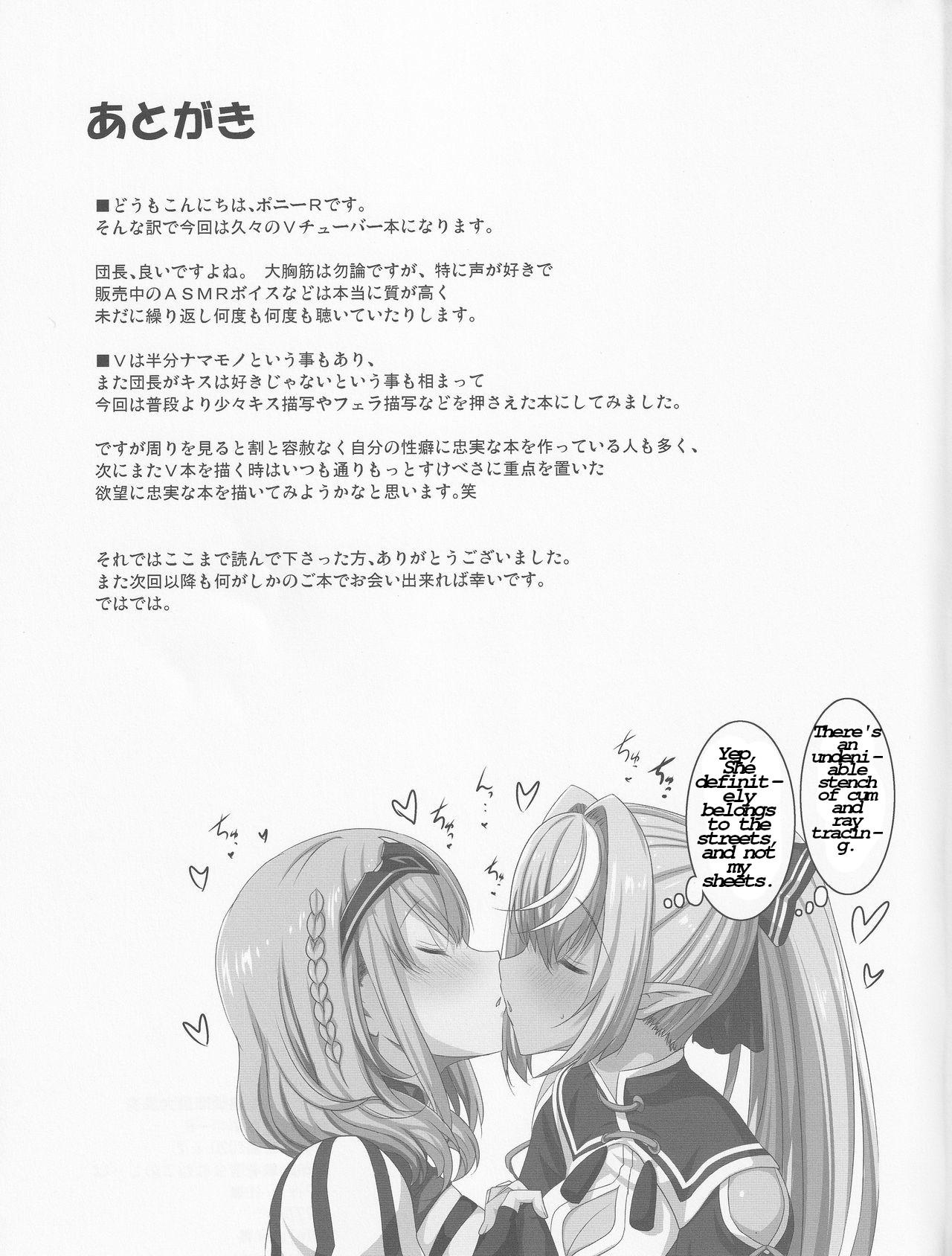 A Book Where Danchou's Breasts Gently Accosts You! 23