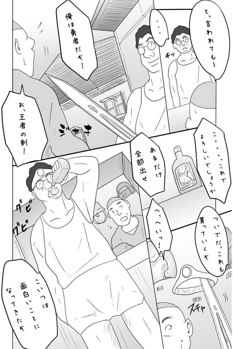 Niito Yuusha to Sannin no Onna 10