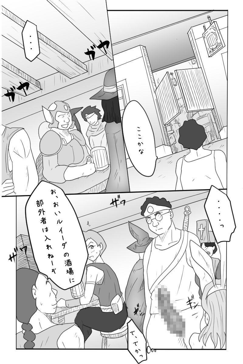 Niito Yuusha to Sannin no Onna 11
