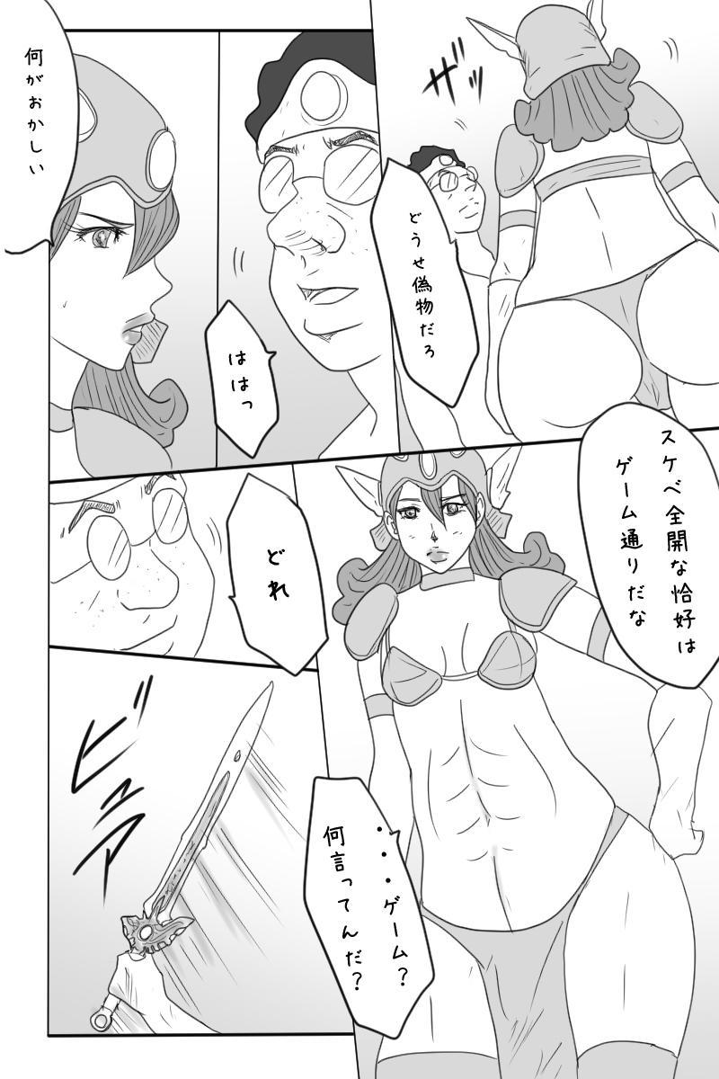 Niito Yuusha to Sannin no Onna 13
