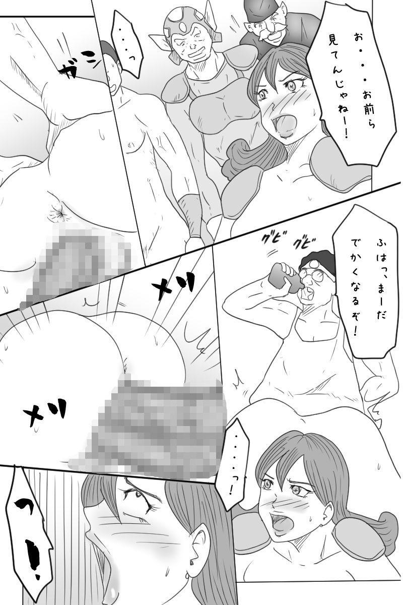 Niito Yuusha to Sannin no Onna 16